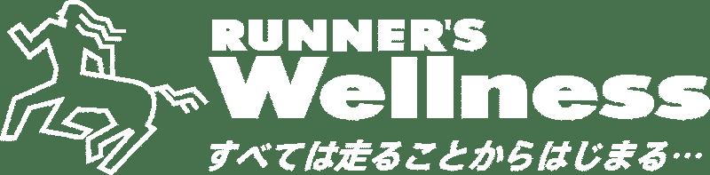 株式会社ランナーズ・ウェルネス